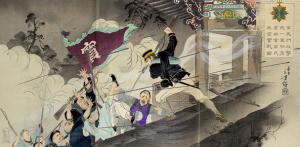 SinoJapaneseWarPrint