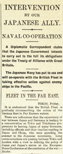 WW I Aug 15 Japan